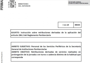 Instruccion 11/2019: Retribuciones por prolongación jornada laboral